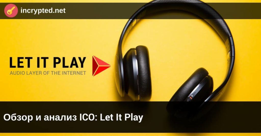 ICO: Let It Play
